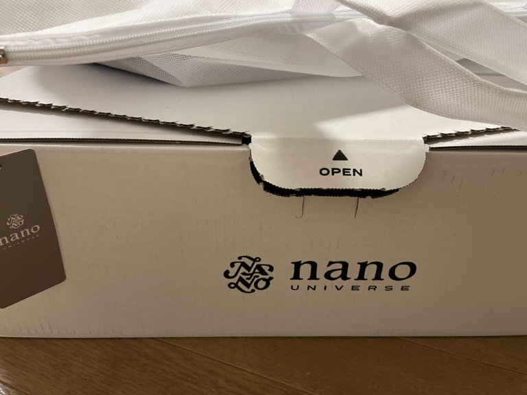 ナノ ユニバース 福袋 メンズ